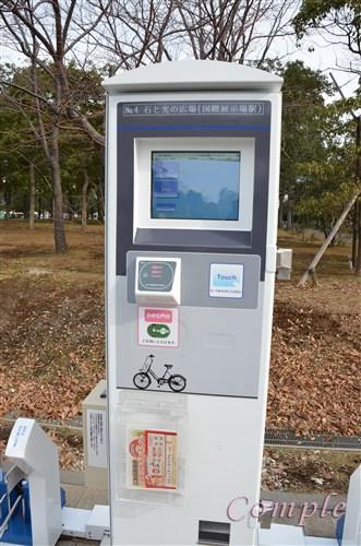 江東区コミュニティサイクル ...